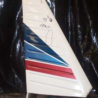 Piper PA-28-180 Cherokee Vertical Stabilizer (Dent)